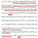 النصيحة لعامة الإخوان وإيضـاح الكذب والبهتان (حوار مع الشيخ محمد بن هادي)ـ