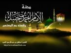 محنة الإمام أحمد بن حنبل
